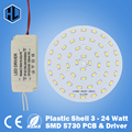 3 Вт 5 Вт 7 Вт 9 Вт 12 Вт 15 Вт 18 Вт 24 Вт SMD5730 Свет-излучающих диод чип + пластиковый корпус СВЕТОДИОДНЫЙ драйвер питания для СВЕТОДИОДНЫЙ потолочный светильник свет