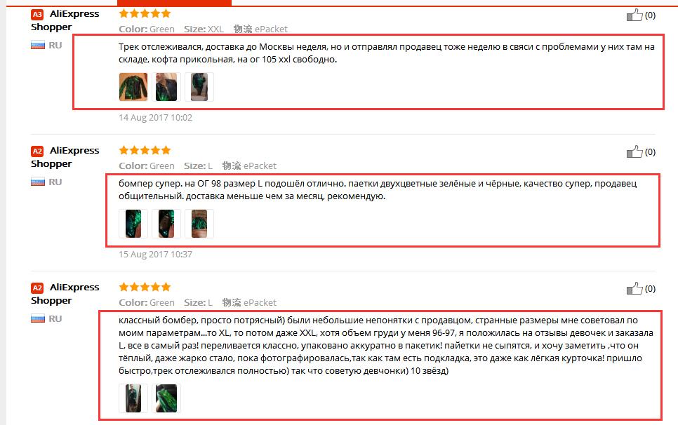 HYH HAOYIHUI Jesień Kobiety Cekiny Płaszcz Zielony Bomber Jacket Kurtka Z Długim Rękawem Zipper Streetwear Preppy Luźne Dorywczo Podstawowe Płaszcz 19