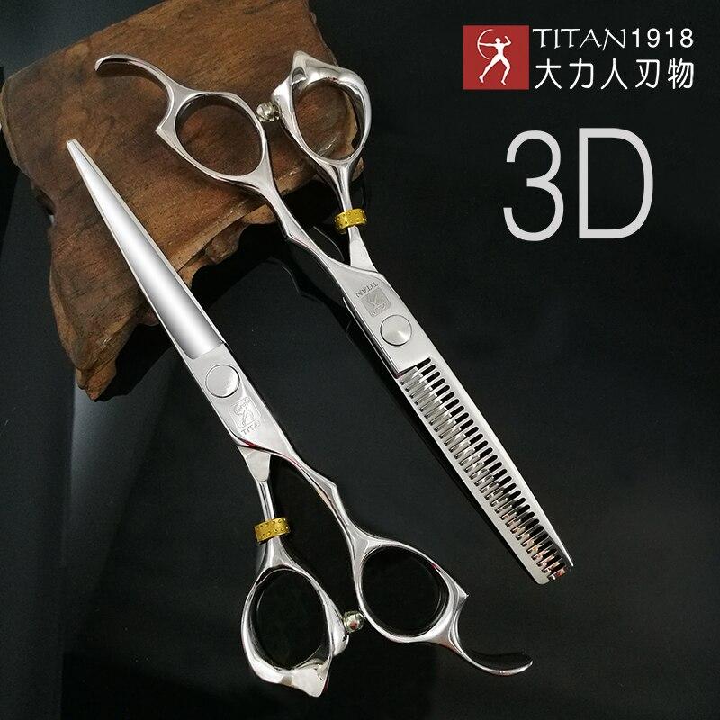 Frete grátis titan ferramentas de barbeiro profissional tesoura de cabelo