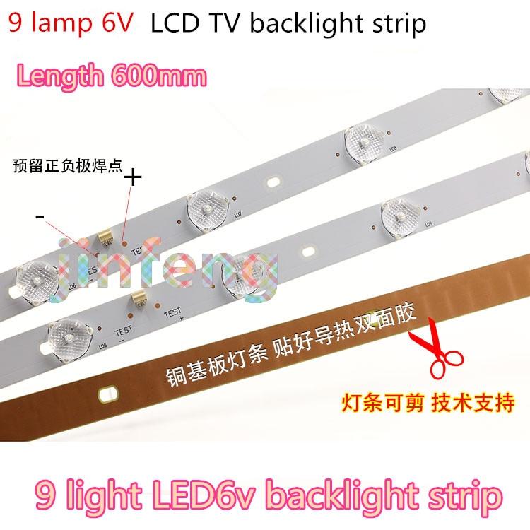9 light 6V LED backlight strip 32 inch general 9 lamp 6V LCD TV lens lamp