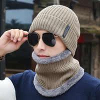 OZyc hiver bonnets hommes écharpe tricoté chapeau casquettes masque Gorras Bonnet chaud Baggy hiver chapeaux pour hommes femmes Skullies bonnets chapeaux