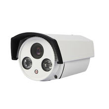 JSA H.264 Security Network Bullet 1.3MP HD 960P IP Camera Waterproof Outdoor 4X Auto Zoom IR 40m Support P2P View CCTV Camer