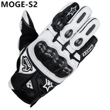 3 Color Available Real Superior Men M,L,XL,XXl Breathable Carbon Fiber Leather Motorcycle Gloves Enduro Luvas De Moto