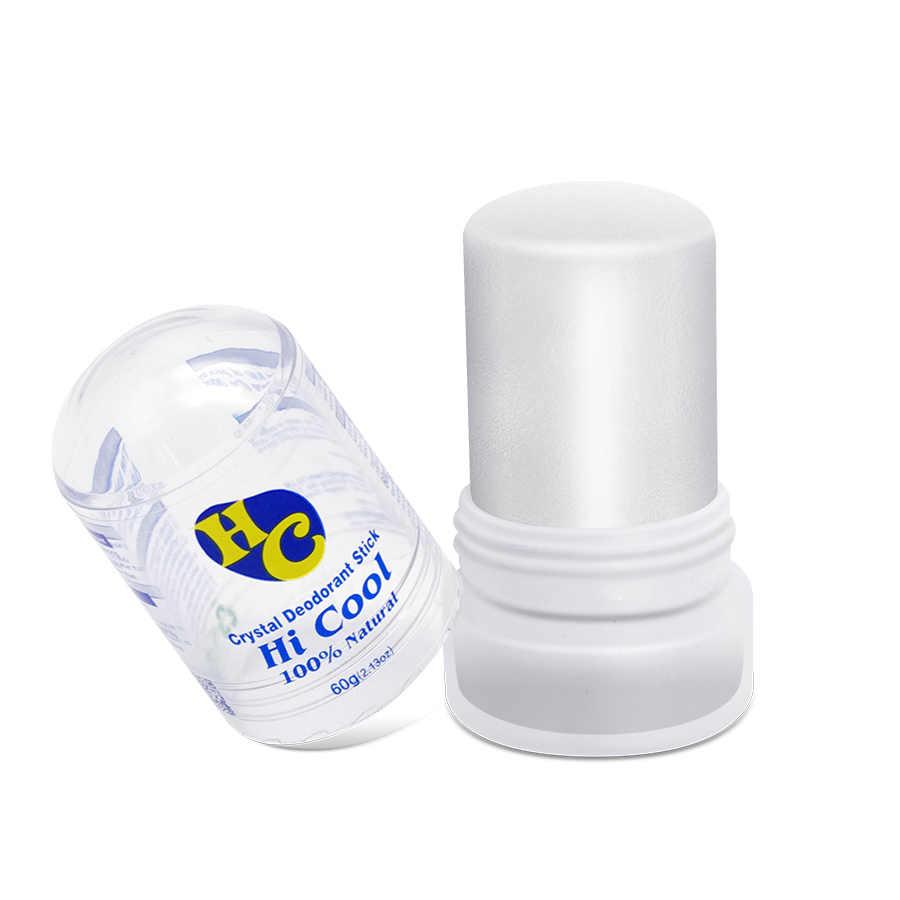 LAIKOU 100% Natural Antiperspirant น้ำยาระงับกลิ่นกาย Stick Antiperspirants สารส้ม Crystal Deodorant Stick Underarm Removal 60g