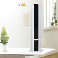 Large Capacity Humidifier Floor Type Intelligent Remote Control Humidifier Ultrasound Humidifier Essential Oil Diffuser