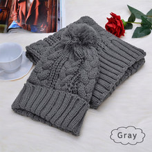 Fashion Wool Scarf Warm cap Women Thicken Warm Knitted Scarf Female Cap Hat Scarf + Warm Hat Female 2 pcs/set цена в Москве и Питере