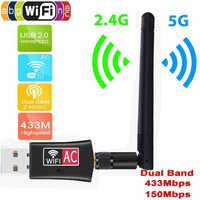 Adaptateur WiFi sans fil USB 600Mbps antenne Wi-fi carte réseau double bande wifi 5 Ghz adaptateur Lan USB Ethernet récepteur ca Wi-fi
