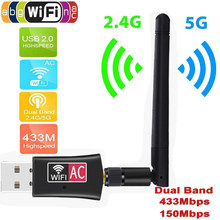 Wireless USB WiFi Adapter 600Mbps wi fi Antenna PC Network Card Dual Band wifi 5 Ghz Adapter Lan USB Ethernet Receiver AC Wi-fi(China)