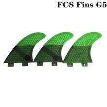 FCS G5 Quilhas Fins Surfboard Fin Honeycomb Fibreglass Green color
