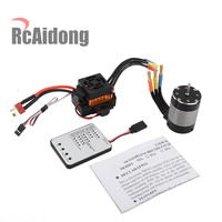 RC Upgrade Waterproof 3650 3300KV Brushless Motor with 45A Waterproof ESC for RC Car 1:10 Parts Drift Truck RC Car