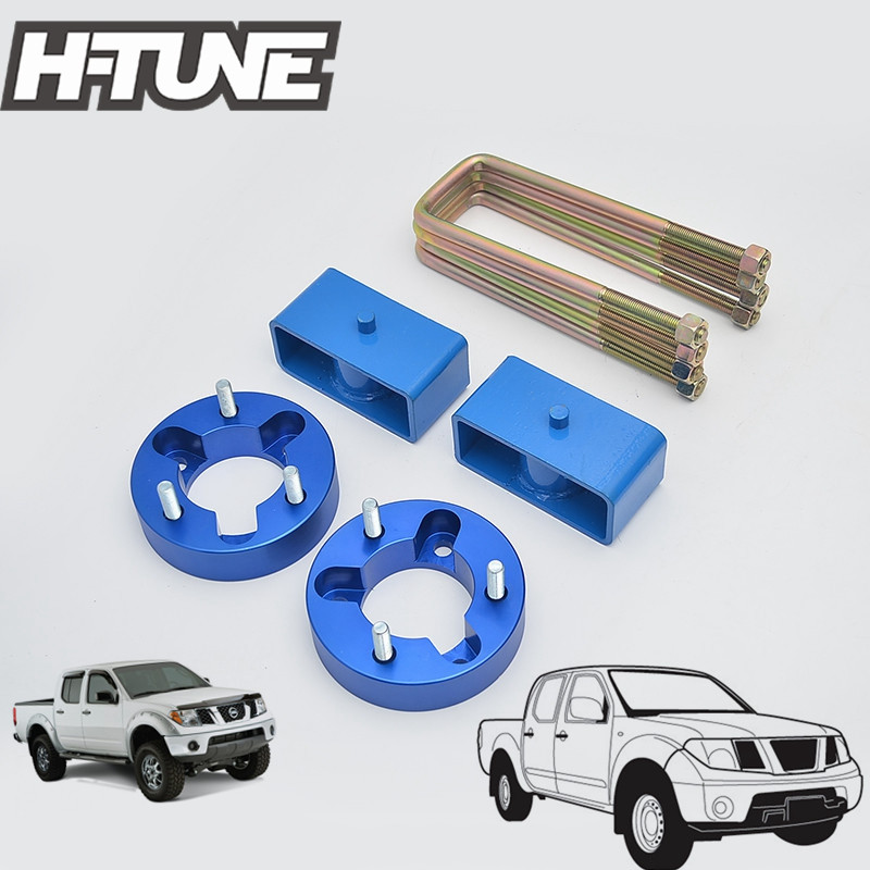 H-TUNE 4x4 Suspension Block Lift Kits Raise 2.5 Front + 2 Rear for NAVARA D40 05-14 1pcs rubber sleeve for air suspension spring repair kits landrover discovery 3 front oem rnb501580
