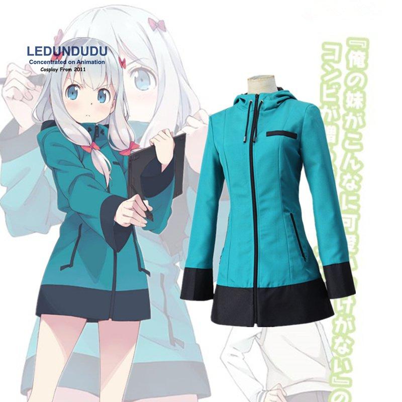2017 Anime Eromanga Sensei Cosplay jelmezek Sagiri Izumi kabát - Jelmezek