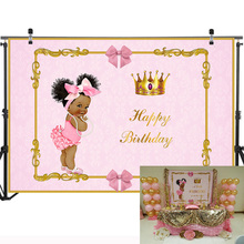 NeoBack Litter Princess Birthday Party Photography Backdrops Royal Baby Shower Decoration Photo Background Photography