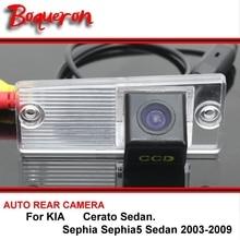 For KIA Cerato Sephia Sephia5 Sedan 2003-2009 Reversing Camera Car Back up Camera Rear View Camera HD CCD Night Vision