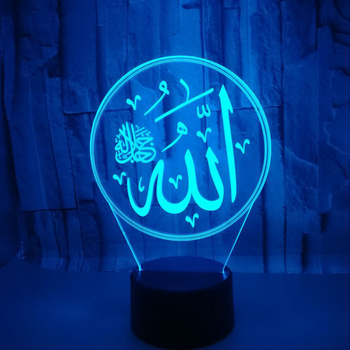 Muslim Allah 3D Night Light Islam Muhammad 7 Color Change Visual Acrylic Home Deceration Desk Customize Lamps