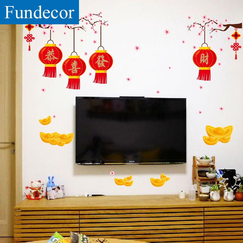 Hanging Lamp Wall Sticker: [Fundecor] Happy New Year Festival Wall Stickers Plum Red