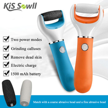 New Electric Foot Grinder USB Interface Charging Exfoliated Cocoon Whole Body Washing Quick Speed