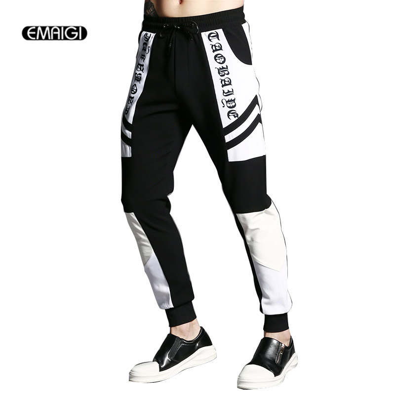 Male Loose Harem Pant High Quality Brand Casual Pant Printing Splice Men Long Trousers Jogger Sweatpant