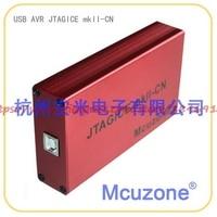 AVR32 emulator ATUC3 JTAGICE MKII ISP DEBUGWIRE PDI