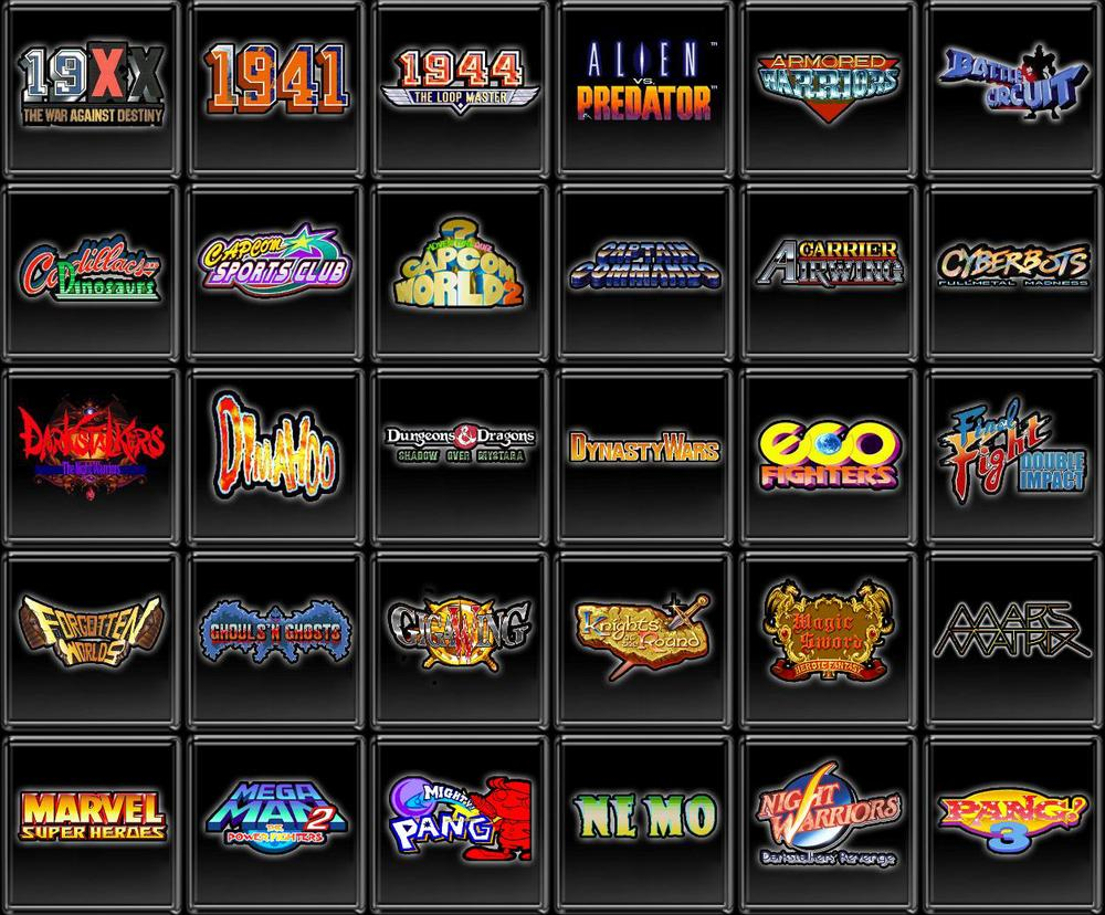NGX CAPCOM games 1.JPG