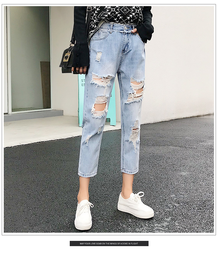 Blue Loose Vintage High Waist Ripped Jeans For Women 15
