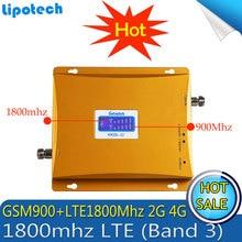 Mhz 900 מגבר מהדר