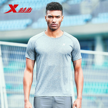 881229019273 xtep men sport t shirt summer breathable Fitness casual man runnning Elastic t-shirt athlete tshirt