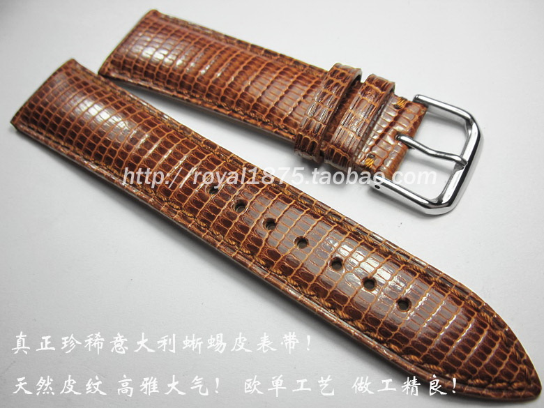 New Handmade thick wire strap 20mm 22mm Lizard genuine leather strap Brown leather strap with buckle