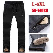 Pantalones de chándal de talla grande L 8XL para hombre, pantalón grueso de terciopelo de piel de cordero, rectos, de algodón, informales, cálidos, para invierno