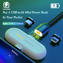 18650 C Fingerpow powerbank