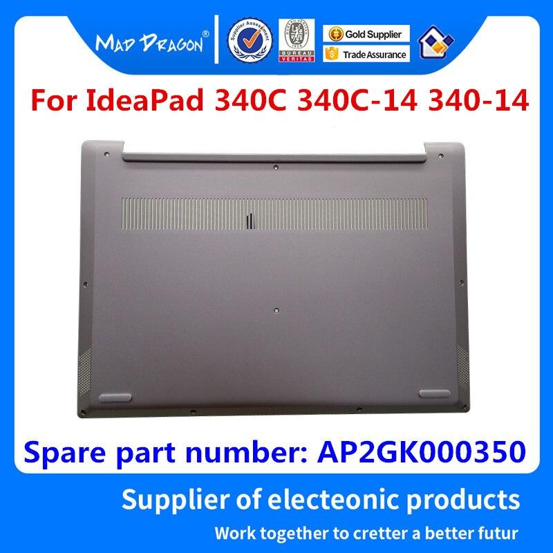 FOU DRAGON Marque Ordinateur Portable 2019 Version Fond Base Bas Assemblée Couverture gris pour Lenovo IdeaPad 340C 340C-14 340-14 AP2GK000350