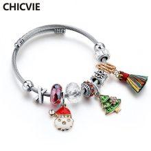 Chicvie роскошный брендовый Рождественский браслет подвески