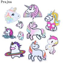 Prajna 30 Design Unicorn Embroidery Patches Hand Sewing Applique Patch For Stripes Clothing Accessory Parches Bordados Para Ropa(China)