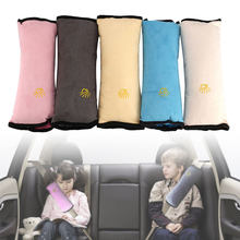 Baby Pillow Kid Car Pillows Auto Safety Seat Belt Shoulder Cushion Pad Harness Protection Support Pillow For Kids Toddler Bib(China)