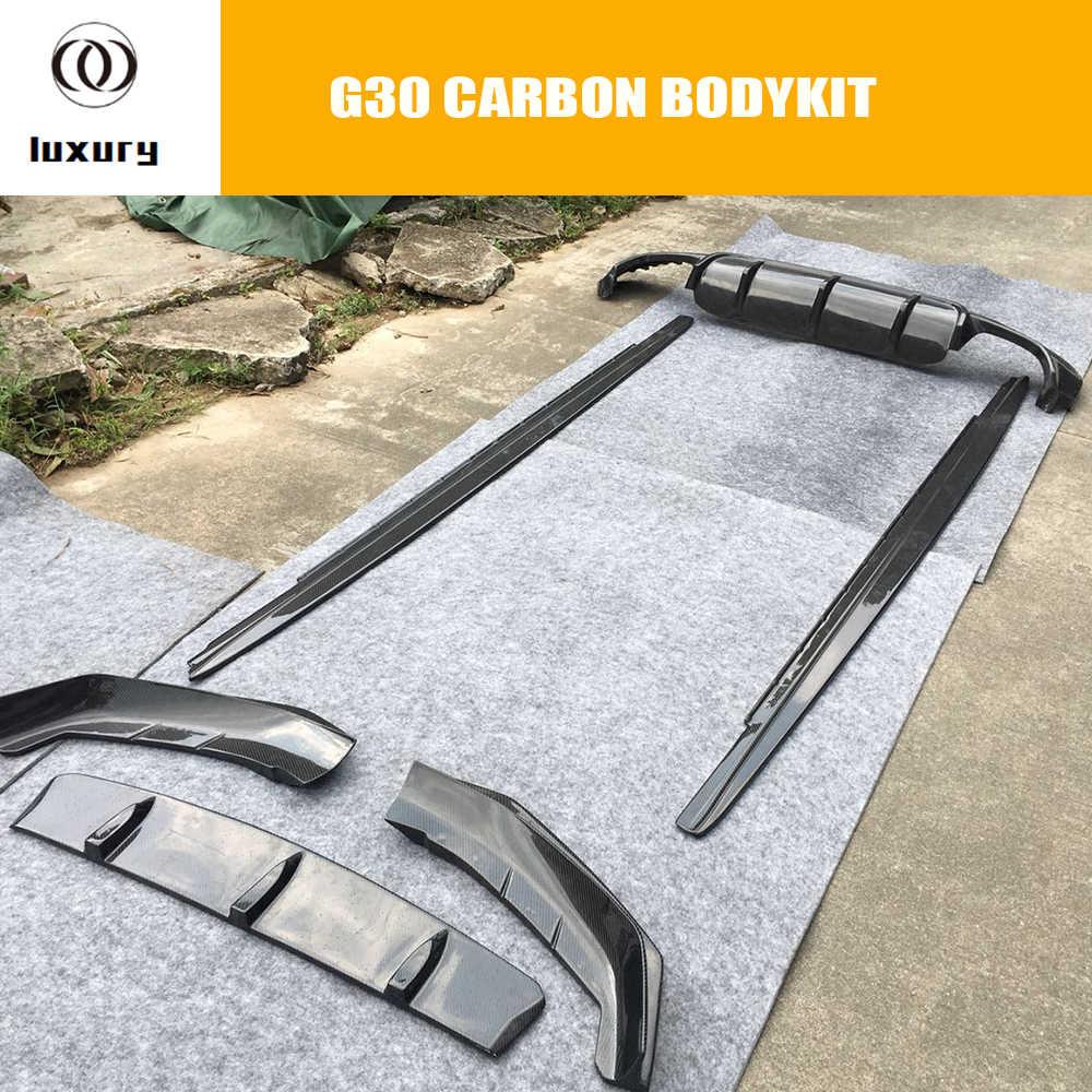 G30 炭素繊維ボディフロントリップリアディフューザーサイドスカート bmw G30 530 540 m パッケージ自動車レースカースタイリングボディキット