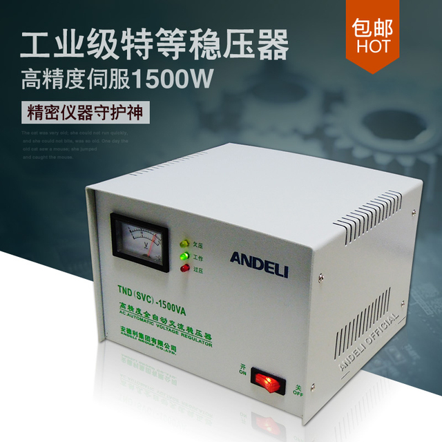 TND(SVC) 1500VA Single phase automatic voltage regulator 1500W ...