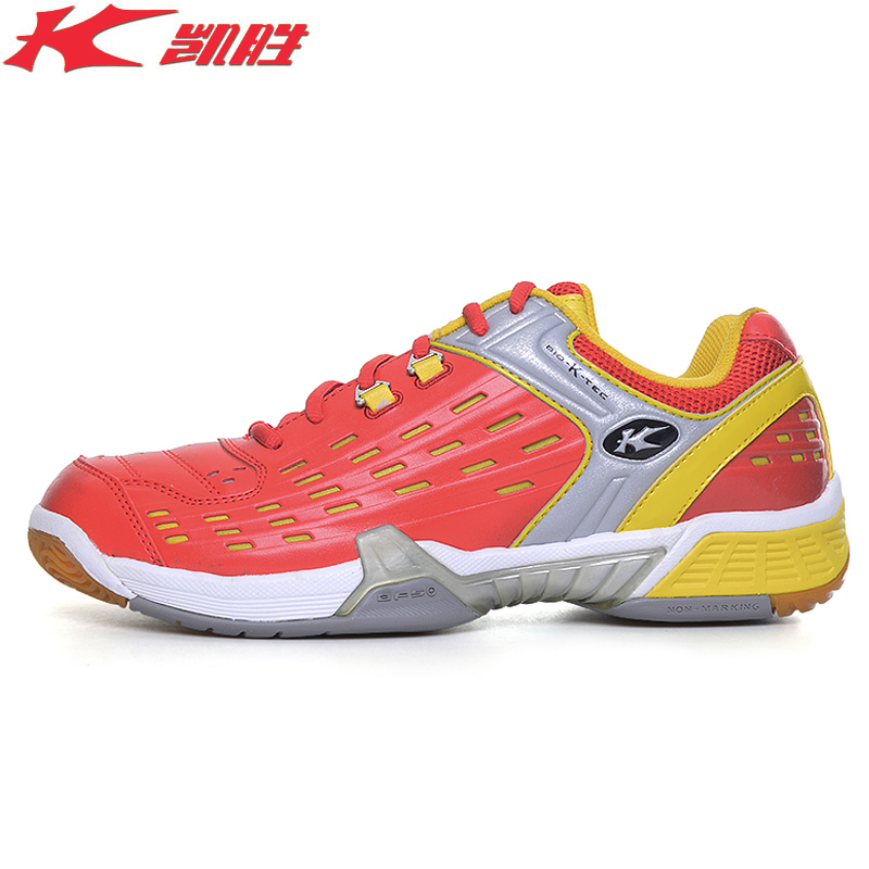 Li-Ning Kason Men Professional Badminton Training Shoes Wear-Resistance Sneakers Cushion LiNing Sports Shoes FYZH009 XYY054 li ning men dominator on court basketball shoes bounse cushion lining sports shoes tpu support sneakers abpm027 xyl120