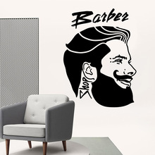 Lovely Barber Wall Stickers Home Decor Girls Bedroom Sticker Living Room Removable Mural Poster