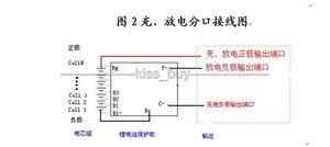 Image 5 - 10 s 36 v ליתיום ליתיום תא 30A 18650 סוללה הגנת BMS PCM לוח פלט איזון מאוזן אור עבור חשמלי אופניים אופניים