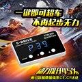 Chip melodie Padal enhancer Powerbooster Auto Starke Booster auto drossel controller für VW Lavida/lai vi de für Skoda octavia RS-in Auto-elektronische Drossel-Controller aus Kraftfahrzeuge und Motorräder bei