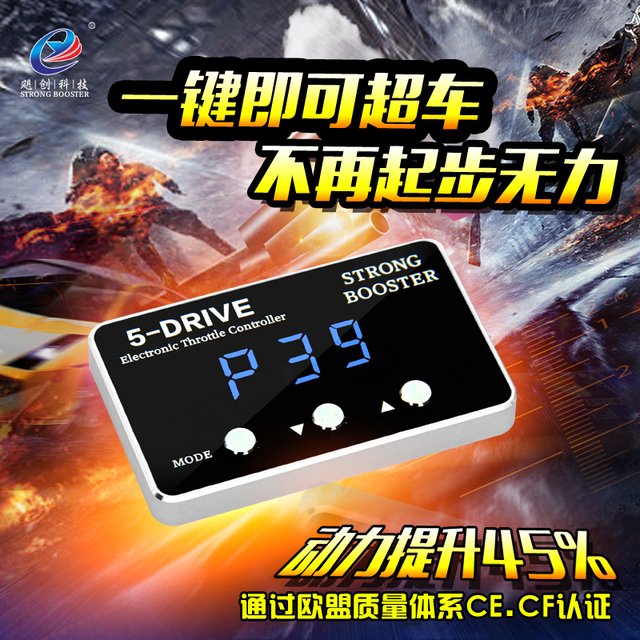 Chip Tune Padal Enhancer Powerbooster Auto Strong Booster Car