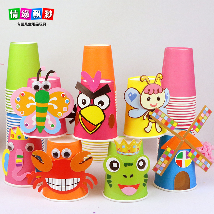 12 PCs multi color DIY handmade paper cups material kit / Whole set Kids Child kindergarten school art craft educational toys analog watch