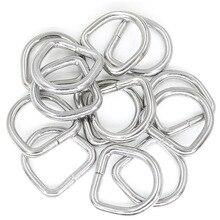 10 шт. кольца для не сварных D Кольцо серебро d-кольца лямки обвязки сумки Сумка аксессуаров оборудования