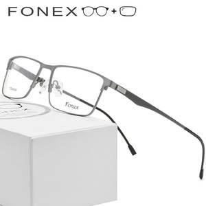 a1f64e6e56 FONEX Titanium Prescription Glasses Men Myopia Frame