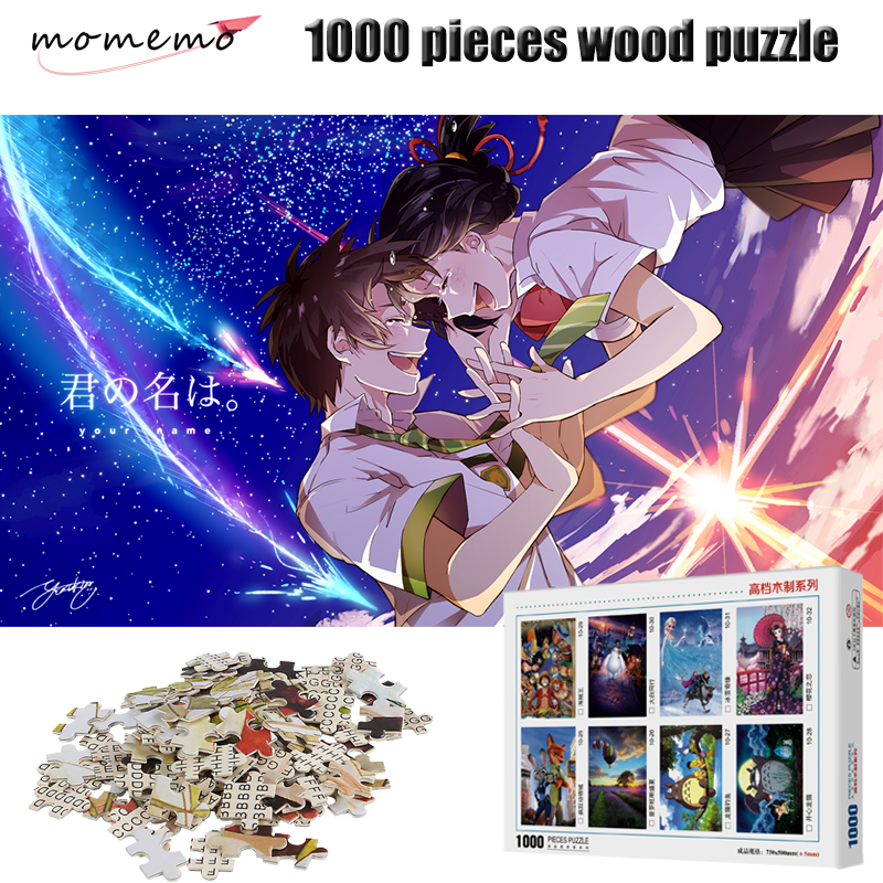 MOMEMO Your Name 1000 Pieces Puzzle High Definition Cartoon Anime Wooden Puzzles 1000 Pieces Puzzle Toys For Kids Jigsaw Puzzle