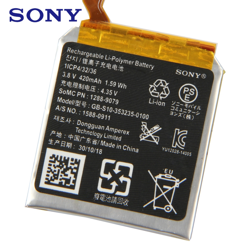 Original Replacement Sony Battery GB S10 353235 0100 For SONY SW3 SWR50 3SAS Authentic Phone Battery 420mAh in Mobile Phone Batteries from Cellphones Telecommunications