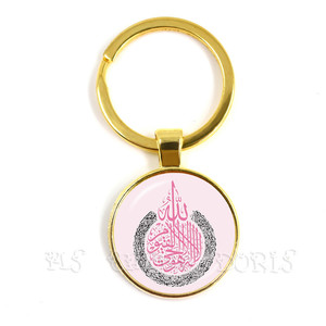 Image 3 - Si Dios te ayuda, ninguno puede superarte llavero para hombres mujeres árabe musulmán islámico Dios de los llaveros de ala regalo de joyería religiosa