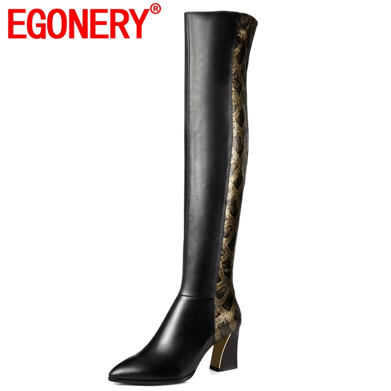 EGONERY women shoes 2018 new high quality handmade genuine leather pointed toe high square heel zip winter warm over knee bootsEGONERY women shoes 2018 new high quality handmade genuine leather pointed toe high square heel zip winter warm over knee boots