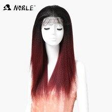 נובל טבעי מחפש פאות אמריקאיות אפריקאיות עבור נשים שחורות Ombre אדום יקי פשתן תחרה סינתטי עם שיער בייבי 26inch פאה