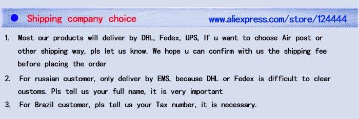 Shipping company choice-700
